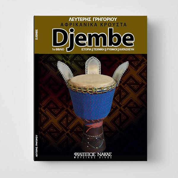 djembe-book-square