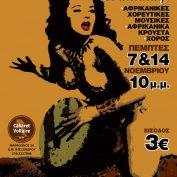 Back2Afrika @ Cabaret Voltairre – Πέμπτη 14/11/2013